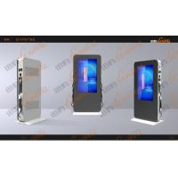 "China 65"" EV Charging Post Floor Stand Digital Signage High Brightness LCD Display wholesale"