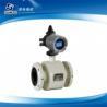 China GPRS communication electromagnetic flowmeter wholesale