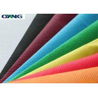 China 10-200 GSM PP Spunbond Nonwoven Fabric wholesale
