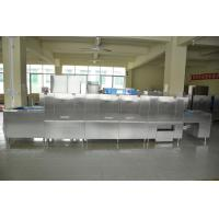 China 700KG Stainless Steel Commercial Dishwasher  ECO-L680CP2H  for Hotels wholesale