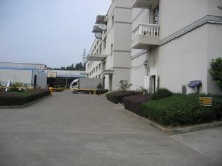 Yongkang Sportstar Import & Export Co., Ltd.