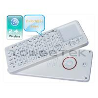 China IR Learning Remote Control with 2.4Ghz Ultra Mini Wireless Keyboards (ZW-52006-White) on sale
