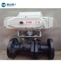 Petrol Chemical Valve Float Ball Valve with Carbon Steel WCB / Stainless