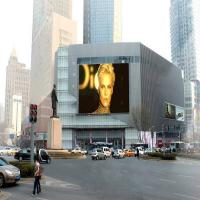 Buy cheap SMD2525 Outdoor Led Display Panels 1/8 Scan 40000 Density IP65 Waterproof 1R1G1B from wholesalers