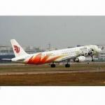 China Air Freight from Shenzhen, Guangzhou, Dongguan and Hong Kong China to London and United Kingdom wholesale
