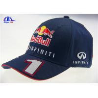 China 98% Cotton 2% Spandex Racing Baseball Caps wholesale