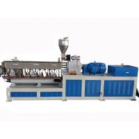 China Engineer Material Twin Screw Plastic Extrusion Equipment With 100-200kg / H wholesale