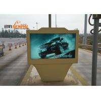China Hospitality Windows System Outdoor LCD Digital Signage Electronic Signage Display wholesale