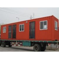 Buy cheap 40FT Container House (C-H 107) from wholesalers