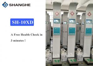 China Weight Height Blood Pressure 180 Pulse / Min Body Fat Analyzer Scale wholesale