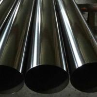 China GB standard popular and good price super duplex stainless steel pipe a790 s32760 wholesale