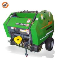 China factory price agricultural equipment mini round hay baler for sale wholesale