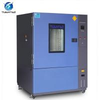 China -70~150C programmable constant Temperature Humidity Climatic Test Chamber wholesale