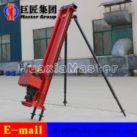 China KQZ-70D pneumatic small drilling rig electric slope support drilling machine wholesale
