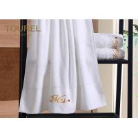 Buy cheap Pure Cotton Hotel Towel Set With Embroidery & Jacquard Luxury Hotel Bath Towels from wholesalers
