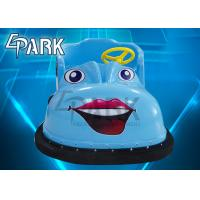 China Electric Coin Operated Kids Bumper Car For Game Center Lovely Design wholesale