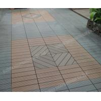China WPC DIY floor 30cm*30cm wholesale