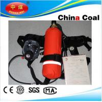 China 2015 hot selling self-contained air breathing apparatus wholesale