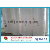 China Nature Spunlace Nonwoven Fabric Absorbent With Eco friendly wholesale
