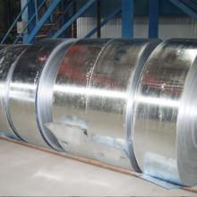 Buy cheap Tira de aço galvanizada feita sob encomenda 610mm SGCE tratado CR3 do mergulho quente dos perfis de Constructual from wholesalers