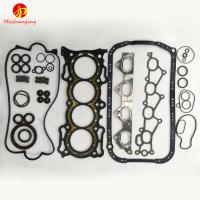 Buy cheap F20A3 METAL full set for HONDA engine gasket 06110-PT5-020 50142300 from wholesalers