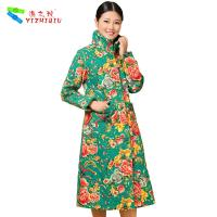 China 2017 Latest Chinese Style Women Winter Coat For Women on sale