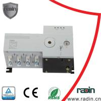 China Reliance Automatic Transfer Switch Time Saving 16A To 3200A Small Size Remote wholesale