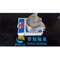 China 40BD45DU bearing for automotive conditioner wholesale