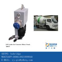 China Hydraulic Oil Cooler for Concrete Mixer with High Heat Transfer 18L 26L on sale