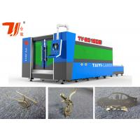 China 70 W Saw Blade Cnc Fiber Laser Cutting Machine For Metal With High Speed on sale