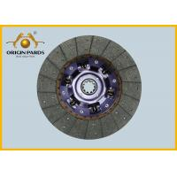 Buy cheap ISUZU FVR Clutch Disc 1312408891 Good Sell Asbestos Free Friction Facing from wholesalers