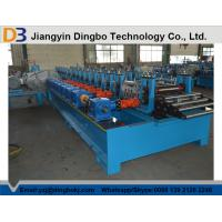 China Photovoltaic Stent High Grade Sheet Metal Forming Machine For 1.2mm Thickness on sale