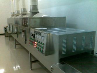 Henan Super-Sweet Biotechnology Co., Ltd
