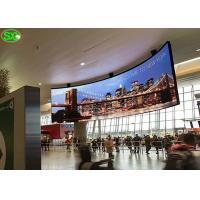 Buy cheap Fixed P10 Curtain LED Display Full Color Outdoor IP65 SMD Resolution 32*16 from wholesalers