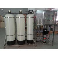 China Stainless Steel Home Water Softener And Filtration System With 1000L/hour 1500L/hour on sale