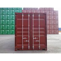 China Offer 20GP, 40HC ISO dry container from China, SOC container wholesale