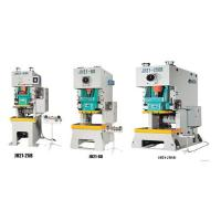 China High Performance Presses With Wet Clutch and Hydraulic Overload Protector (JH21) wholesale
