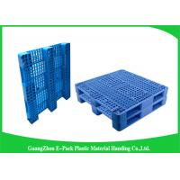 China Single Faced Steel Reinforced Rackable Plastic Pallets 1300*1100*160mm on sale