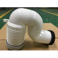 China Split Type Structure Toilet Drain Pipe Smooth Inner Wall Good Anti Leakage Effect wholesale