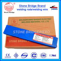 Buy cheap Stable Arc Cast Iron Welding Electrode from wholesalers
