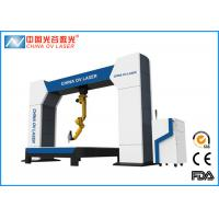 China Robot Metal Tube 3D Laser Cutting Machine 0.03mm Position accuracy wholesale