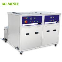 China Heated Ultrasonic Cleaner40Khz For Circuit Board / Precise Hardware wholesale