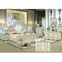 Buy cheap audlt or child bed room furniture set from wholesalers