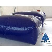 China Fuushan Factory Price Flexible Pillow PVC Lowes Water Pressure Tank wholesale