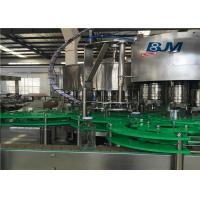 China Fruit Juice Processing Automatic Hot Filling Machine / Equipment Low Noise wholesale
