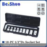 China steel with chromed material 10pcs Socket Wrench Set hand tool on sale