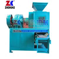 China Capacity 1-30tph charcoal powder briquetting machine wholesale