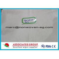 China Spunlace Non Woven Fabric / Spunlace Nonwoven Fabric 35gsm 100% Silk wholesale