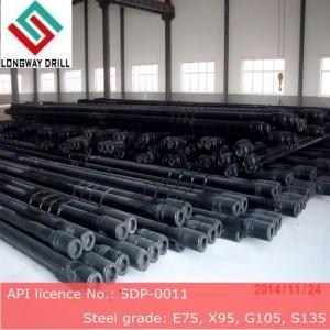 "China 2-3/8""~5-1/2"" API OIL DRILL PIPE wholesale"
