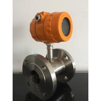 China Water Retardant Sanitary Turbine Flow Meter With Pulse Output on sale